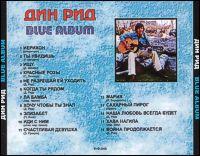 blue-album